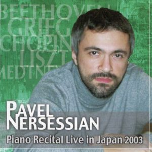 Pavel Nersessian Piano Recital Live in Japan 2003
