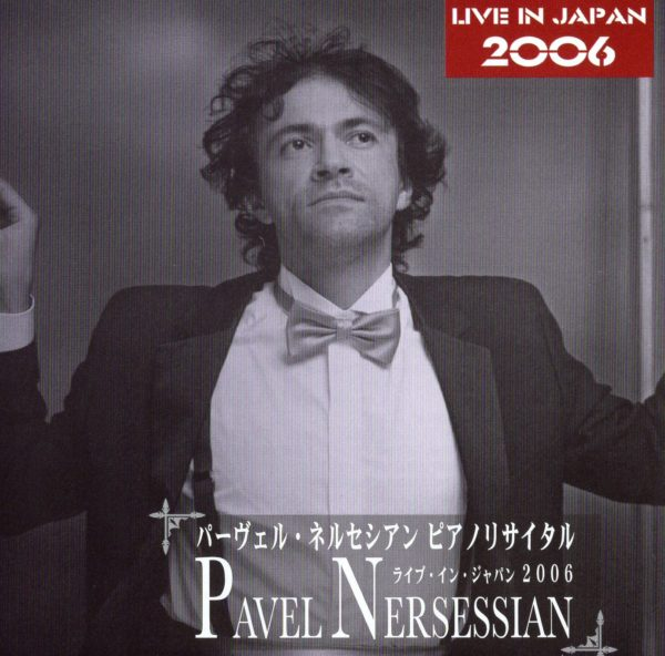 Pavel Nersessian Live in Japan 2006