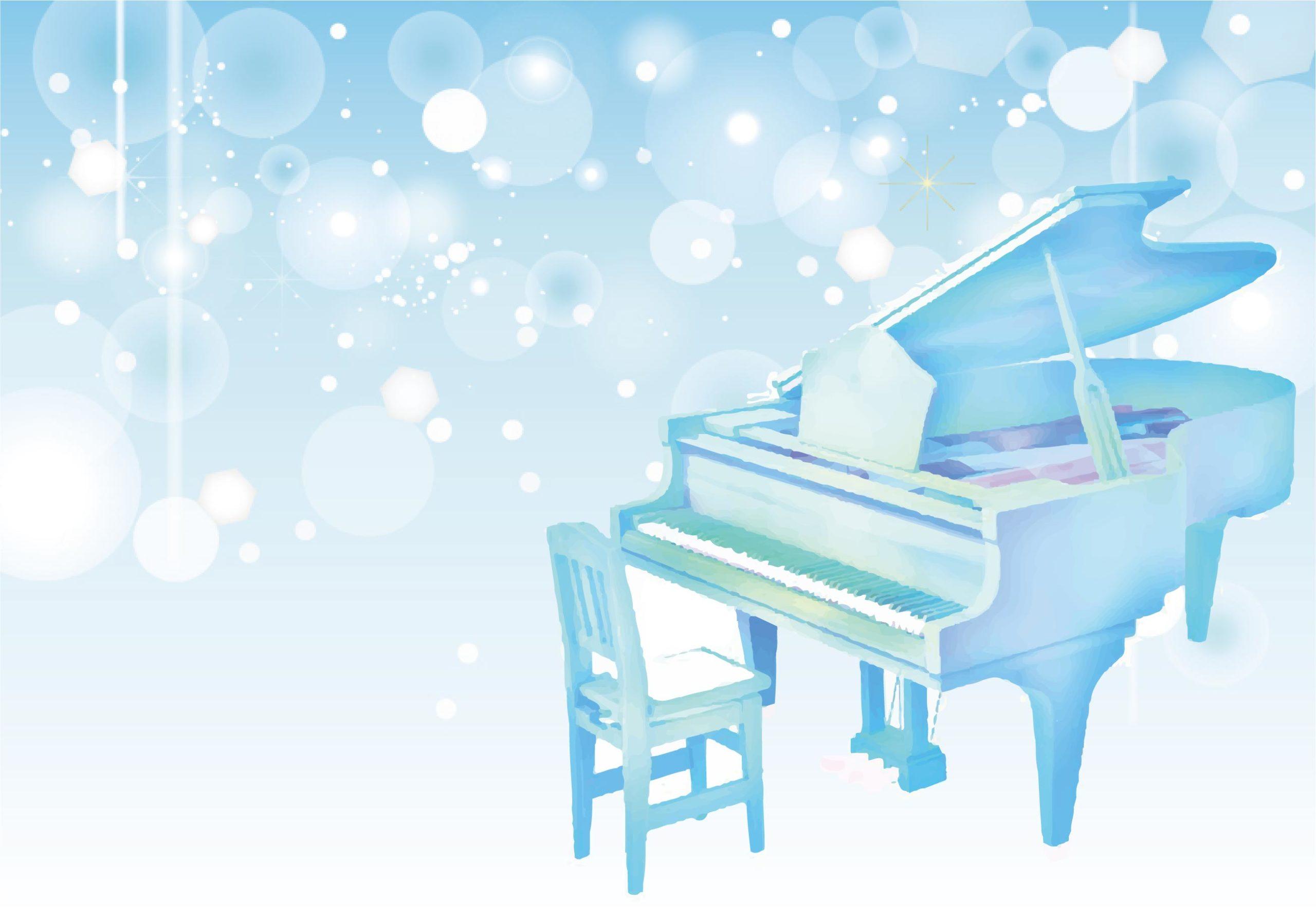 【終了】〔内藤 晃先生〕ピアノ個別レッスン募集